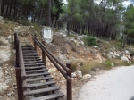 טיול חפוז להרי ירושלים. דרך נעימה וצוננת להעביר חצי יום בטבע. צילום: רוני נאק