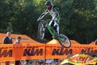 אליפות ישראל בדאון היל ק.ט.מ - צילומים ממירוץ האופניים הראשון ביעד. צילום: תומר פדר