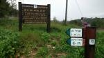 """טיול שטח עם יונדאי IX35 לדרך נוף יער עופר. דרך נוף חדשה של קק""""ל הנושקת לחוף הכרמל ועם המון פינות עניין. צילום: רוני נאק"""