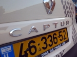 מבחן רכב סוזוקי קרוסאובר מול שברולט טראקס מול ניסאן ג'וק מול רנו קפצ'ור מול פיג'ו 2008. צילום: רוני נאק
