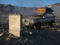מבט היסטורי טויטה לנדקרוזר 80. הגרסה ההררית על מעברי ההרים הגבוהים בעולם. צילום: רמי גלבוע