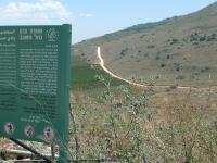 מסלול טיול בשטח ממטולה למצפה עדי עם יונדאי IX35. צילום: פז בר