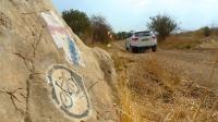 טיול שטח עם יונדאי IX35. מדרך בורמה, לקוצ\'ין ולשמשון הגיבור לסיוןם בגבינות של שביל עיזים בטל שחר. צילום: פז בר