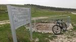 טיול אופניים סינגל יער להב וכרמים. 13 קילומטרים מהנים ולא מאיימים. טיול שמתאים לרוכבים מתחילים אבל גם יתגמל רוכבים מיומנים ומהירים. צילום: רוני נאק