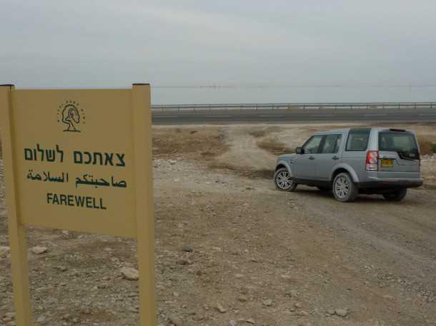 טיול 4X4 עם אתר שטח. סוף מסלול טיול השטח על כביש 90. ימינה לעין בוקק ולטיפוס לערד, שמאלה לעין גדי ולירושלים. צילום: פז בר