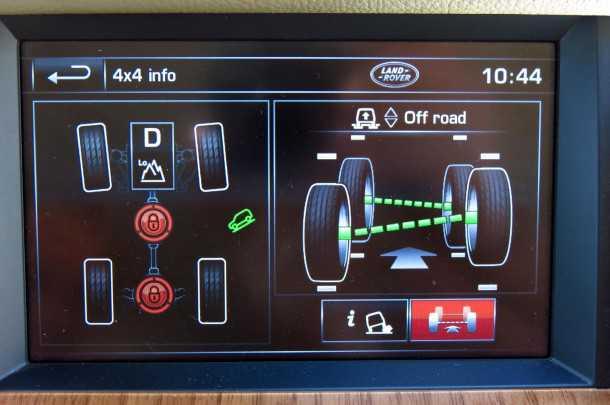 מבחן רכב לנד רובר דיסקברי 4. דיפרנציאלים נעולים, מתלים מוצלבים ומוזיקה קלאסית מתנגנת ממערכת הרמן-קרדון משובחת. צילום: רמי גלבוע