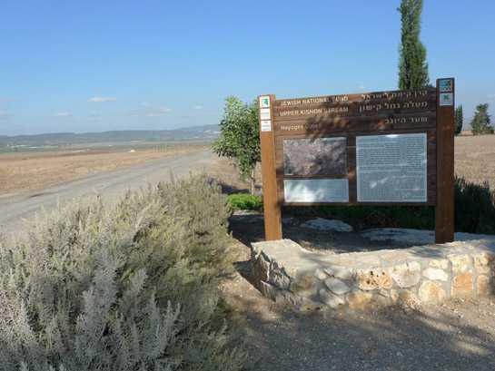 טיול שטח יהלומים בעמק יזרעאל עם יונדאי סנטה פה. סיום שהוא גם התחלה - שער היוגב של דרך הנוף. צילום: פז בר