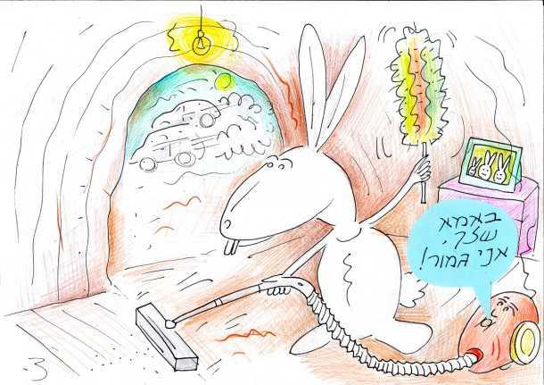 """מבחן משווה ריינג רובר ספורט מול פורשה קאיין. עושים אבק לארנבים בערבה. איור: צח פלדמן חפשו: """"קריקטורה שעושה את היום"""" בפייסבוק"""