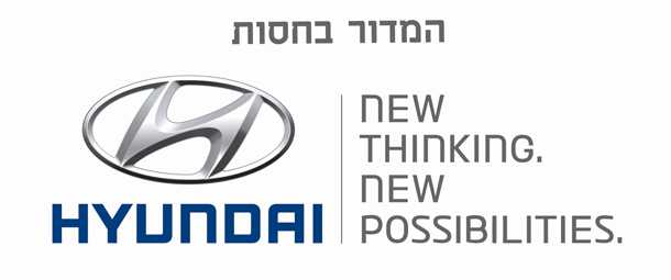 logo-hyundai-610