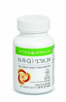 טבליות NRG יתנו תמריץ ויעזרו לכם להפיק יותר מהאימון