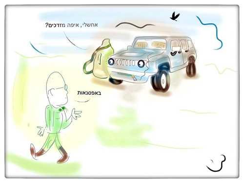 האמר מחזיר את הקיטבג - מי יהיה המחליף של ההאמר? איור בחסות צח פלדמן, קריקטורה למייל ב 39.99 שח zack73@012.net.il