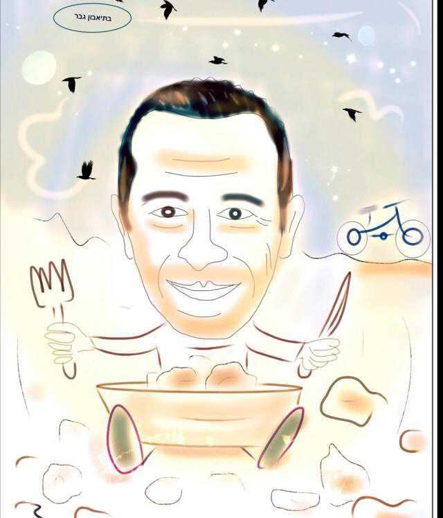 איור בחסות צח פלדמן, קריקטורה למייל ב 39.99 שח zack73@012.net.il
