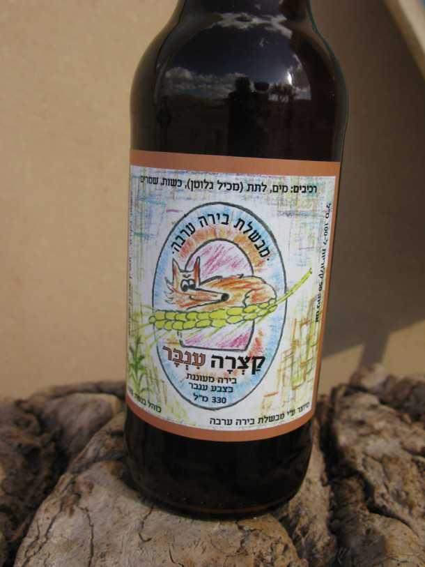 בירה קצרה מקומית. הכי טעימה, תביא שתיים קפואות - מכל סוג. צילום: רוני נאק