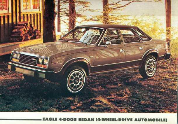 """זה EAGLE של AMC וכמוהו היה גם סטיישן וקופה. מתי? תחילת שנות ה-80' בארה""""ב - זמנים משונים. צילום: AMC"""