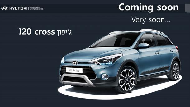 כך זה נראה מתוך המצגת של יונדאי - i20Cross. צילום: כלמוביל