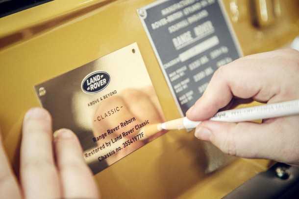 רינג' רובר קלאסיק נולד מחדש במפעל לנד רובר. שיחזור לרמת חדש והמחיר בהתאם. צילום: לנד רובר
