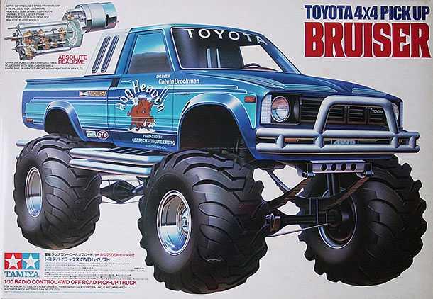 """טויוטה היילקס ברוזר - בהשראת מכונית """"שלט רחוק"""" משנות ה-80'. צילום: טויוטה"""