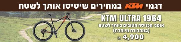 KTM 610