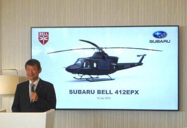 """אחרי 23 שנים - סובארו חוזרת לייצר מסוקים. שת""""פ עם BELL וזכיה במכרז של משרד הבטחון היפני הניעו את המהלך. צילום: סובארו"""