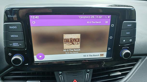 בין GTI ל-IPA. מסלול נהיגה הררי עם יונדאי i30 החדשה וביקור במבשלת BUSTERS. צילום: רוני נאק