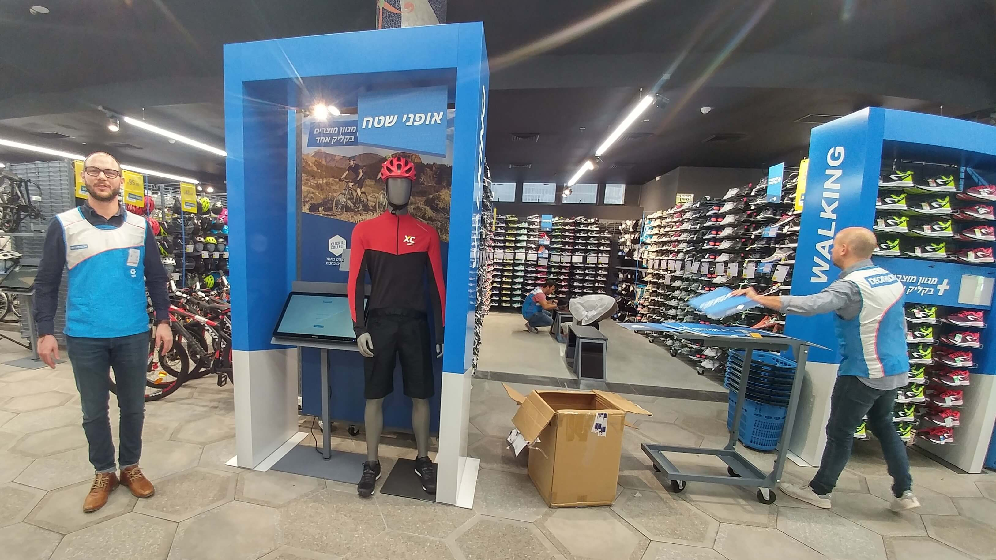 רשות חנויות הספורט דקתלון פותחת חנות שניה בלב תל אביב. צילום: רוני נאק