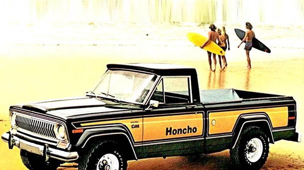 ג'יפ טנדר הונצ'ו המקורי - מתחילת שנות ה-80'. צילום: JEEP