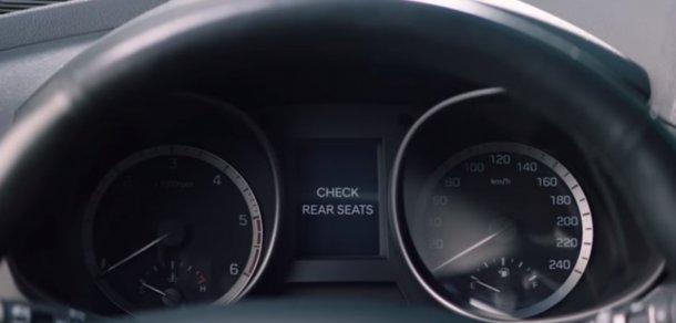 לא רק חיווי בלוח המחוונים או דנדון מעצבן - גם הודעה לנייד של הנהג והזעקת שירותי חירום. בקרוב תקן מחייב. צילום: יונדאי